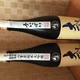 大信州酒造 純米大吟醸手いっぱい入荷しました。